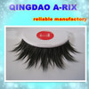 NO.40 importing from indonesia best sellers of aliexpress private label mink eyelashes shop online synthetic eyelash