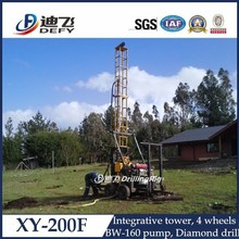 Economical and Easy Handling XY-200F water well drilling rig machines
