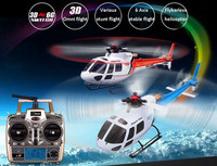 Professional 3D/6G V931 Brushless No-Aileron 2.4G 6CH RC Helicopter with 6 & 3 Axis Double MEMS Gyro