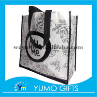 style new design t-shirt packaging non woven bags