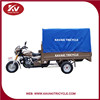 2015 perfect design durable 150cc 200cc air cooled gasoline powered kavaki motorcycle 3 wheel