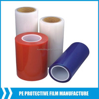 PE Protective Film for Metal or PVC Sheets or Coils