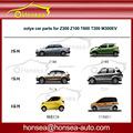 original voiture zotye pièces pour z300 z100 t600 t200 m300ev toutes les pièces de rechange automobile voiture zotye