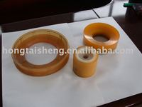 Molded Polyurethane Products