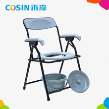 Folding bath chair commode chair all in one