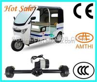 48v 1000w dc motor e rickshaw for passenger,Hot Sale In India electric passenger tricycle rickshaw dc motor,Amthi