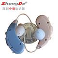 chine nouvelle bte aides auditives numériques rechargeable