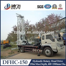 150m Depth Widely Used Truck-mounted Water Well Drilling Machine DFHC-150 for Sale