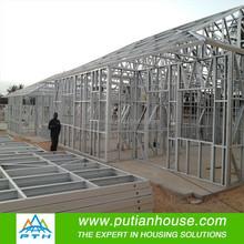 High Quality Luxury Light Steel Prefabricated Steel home design