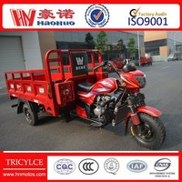 moped trike /three wheels tricycle for cargo / adults motorcycle
