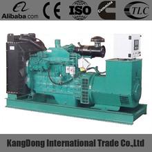 150kW DCEC open type diesel generator set FOB shanghai