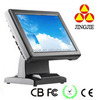 Hot sale JJ-8000A magal touch screen POS equipment with POS software