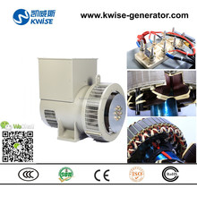 Ac brushless 10kw alternator/stamford alternator