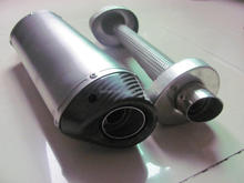 universal exhaust muffler silencer for motorcycle