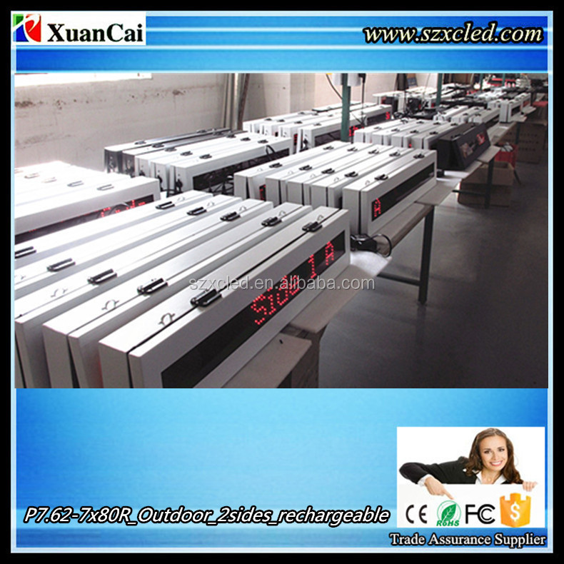P7.62-7x80R_Out_2s_battery,SMS.c.jpg