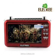 Bulit-in e-book function 4.7 inch mp4 player with usb port EL-135A