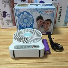 Best gift and price portable mini fan rechargeable 12v dc fan with battery