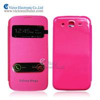 Phone case Flip Cover Case for Samsung Galaxy Mega 5.8 i9150