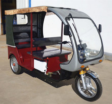 passenger three wheel electric scooter tricycle