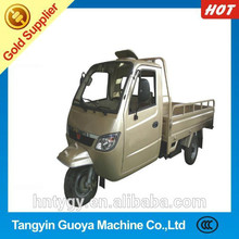 Closed cabin three wheel motorcycle XD200ZH-4