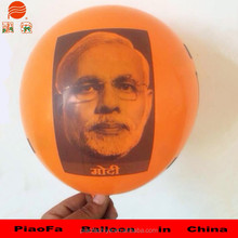 Competitive price colorful diy photo balloon