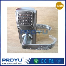 High quality electronic key code lock for home or office PY-8101