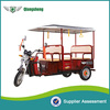 2015 eco friendly super power luxury six seated battery powered cost-effective three wheel electric car