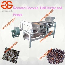 Automatic Cocoa Bean and Peanut Peeling Machine|China Made Peeling Type Cocoa Bean Skinning Machine