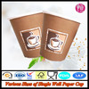 Various Sizes Of Food Grade Single Wall Paper Cup