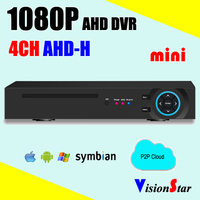 4ch AHD-H resolution1080P AHD DVR for AHD cameras and Analog CCD cameras Security CCTV Standalone recorder