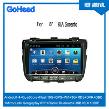 For Kia Sorento Car DVD GPS Android Navigation Quad Core Radio MP5 Wifi 3G RDS DVR OBD Mirror Link Capacitive Screen