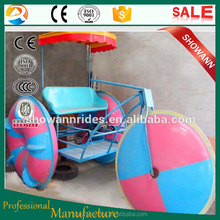 family sports water trike 3 wheel trike/petrol motorcycle