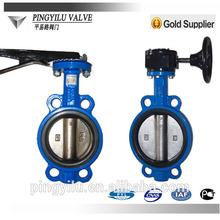 D71X hand level DIN wafer center line price butterfly valve
