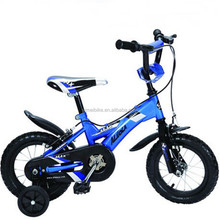 Cheap kids cycle price / kids 4 wheel bike / kid bicycle for 3 years old child