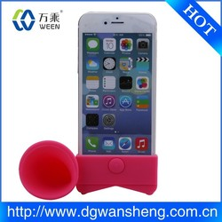silicone louder speaker/silicon wireless speaker,silicone horn speakers for Iphone