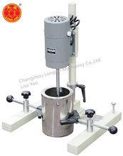 small high speed chemical mixing machine for laboratory