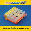 China ink cartridge wholesale PGI550 CLI551 refill ink cartridge for ip7250
