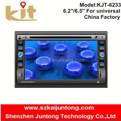 Cheap factory price 2din captiva