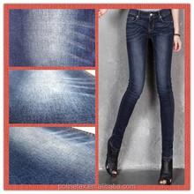 9oz super stretch cotton/spandex denim fabric