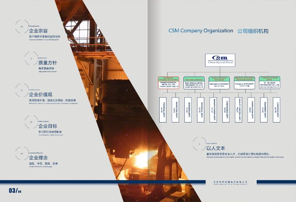 Brochure (3).jpg