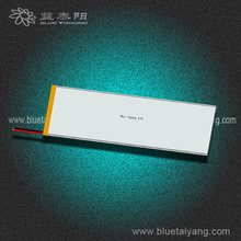 cell phone battery 3548166 3000mAh with great price