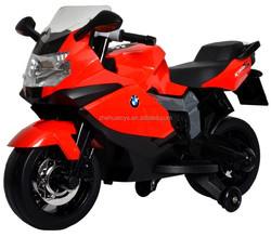 2015 new licensed motorcycle for kids for sale