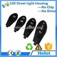 Ip66 60w~150w Cob Led Street Light Housing Aluminium Die Casting Shell/ Outdoor Led Streetlight Housing