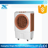 Room portable evaporative Water cooling units