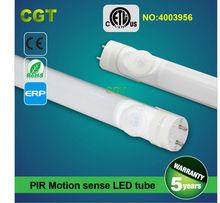 UL ETL LED tube T8 tube fluorescent light 120cm 4FT 18W 21W certificated 5 years warranty