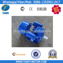Brand New YL Single Phase Motors