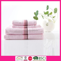 ISINOTEX: Pink Color Bamboo Fabric Bamboo bath towel and hand towel