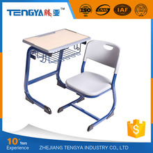 Tengya School Sets Wholesale Prices for School Furniture Cheap