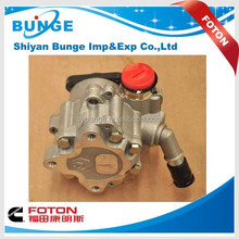Myanmar market engine parts 12V hydraulic pump for clients