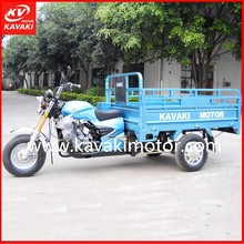 2015 new KAVAKI motorcycle tricycle,pedal cars tricycles for adults,gas powered tricycle